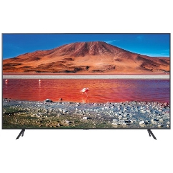Tv samsung 50pulgadas led...